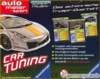 (M) Top Trumps *Ravensburger 2011* CAR TUNING