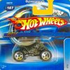 Hot Wheels 2005* ATV