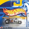 Hot Wheels 2002* Altered State