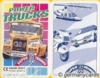 (S) Quartett Kartenspiel *FX Schmid 1995* POWER TRUCKS