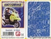 (M) Top Trumps *NSV 2001* MOTOBIKE