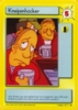 The Simpsons * 1.Edition 068 * Kneipenhocker