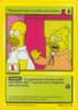 The Simpsons * 1.Edition 089 * Pneumonoultramicroscopiaillcovulcanoculeosis