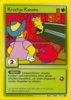 The Simpsons * Krusty Edition 102 * Krustys Kanone