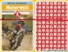 (B) Top Trumps *Berliner 1986* SPEEDWAY