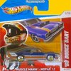 Hot Wheels 2012* '68 Dodge Dart