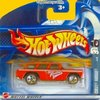 Hot Wheels 2002* REDLINE Chevy Nomad