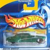 Hot Wheels 2001* So Fine
