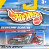 Hot Wheels 1998* Scorchin' Scooter