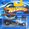 Hot Wheels 2005* Rigor Motor