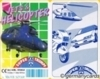 (M) Top Trumps *FX Schmid 1995* JETS & HELICOPTER